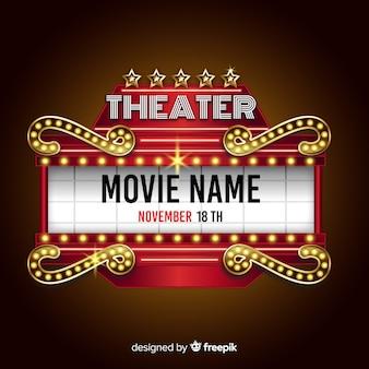 Театральный рекламный щит