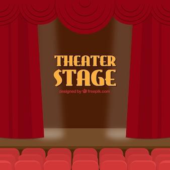 극장 무대 배경