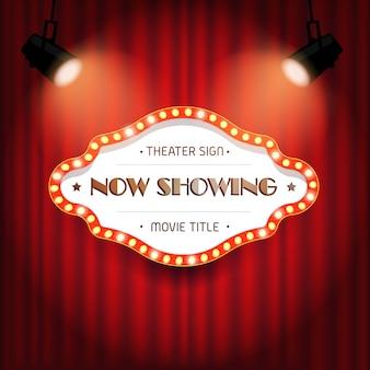 シネマショーイベントの発表と劇場の赤いカーテン。コンサートホールのカーテンの背景のベクトル図の上に広告テキスト編集可能なテンプレートで看板を照らす光るスポットライト