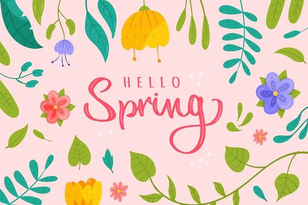 こんにちは春のテーマ