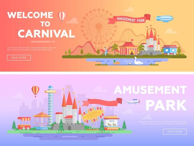 테마 파크 - 텍스트를 위한 장소가 있는 현대적인 평면 벡터 삽화 세트. 유원지의 두 가지 변형. 연못, 관광명소, 주택, 롤러코스터, 큰 바퀴가 있는 아름다운 도시 경관. 오렌지와 퍼플 색상