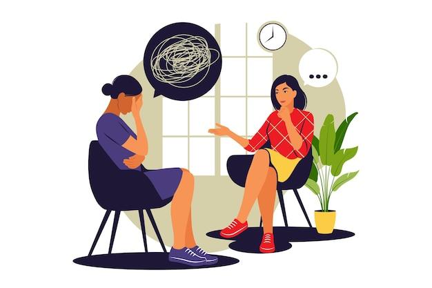 스트레스와 우울증 하에서의 치료와 상담. 여성 심리 치료사는 문제가 있는 소녀를 지원합니다. 벡터 일러스트 레이 션. 평평한