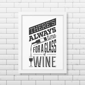 항상 와인 한 잔을 마실 시간이 있습니다-벽돌 벽에 인쇄상의 현실적인 사각 흰색 프레임을 인용하십시오.