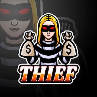 泥棒eスポーツロゴマスコットデザイン