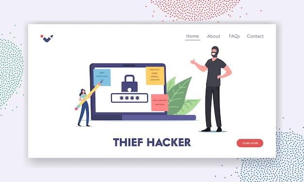 泥棒ハッカーのランディングページテンプレート。巨大な鉛筆を持った小さな女性が付箋紙に弱いパスワードを書いているノートパソコンの画面にハングアップし、幸せな強盗のキャラクターが親指を立てます。漫画の人々のベクトル図