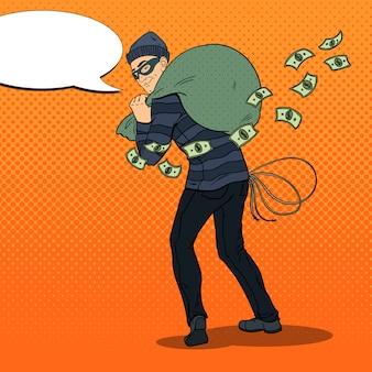 Вор в черной маске крадет деньги