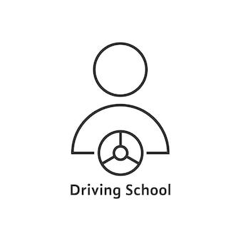 가는 선 운전 학교 로고. 경로, 여행, 고급 교육, 자동 제어, 연습 유형의 개념. 흰색 배경에 고립. 선형 스타일 트렌드 현대 로고 타입 디자인 벡터 일러스트 레이션