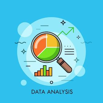 円グラフのデータ分析拡大鏡ガラスの細い線の平らな背景