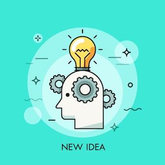 Тонкая линия значок яркой идеи в голове человека