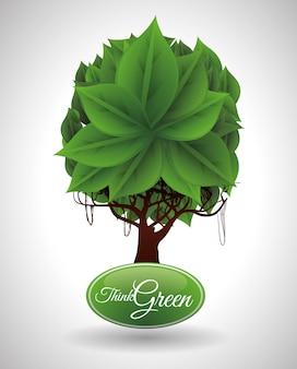 グリーンデザインを考える