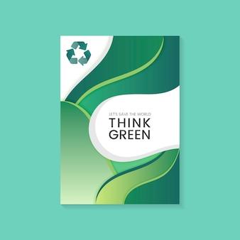 Подумайте зеленый плакат сохранения окружающей среды вектор