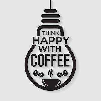 커피 레터링으로 행복하다고 생각