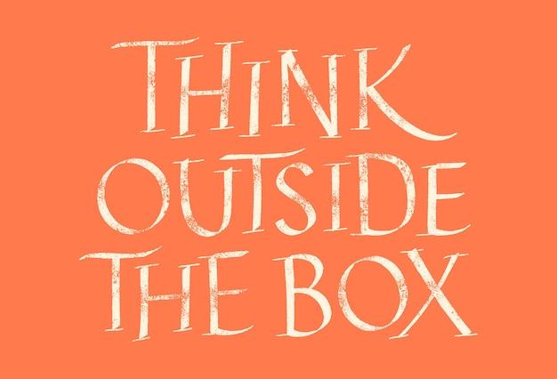 상자 밖에서 생각 손으로 그린 글자