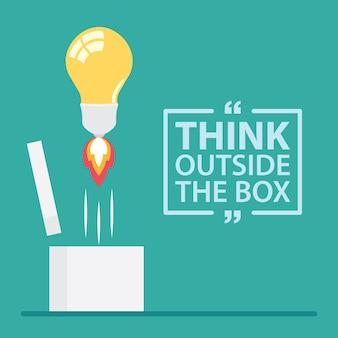 Думайте вне коробки