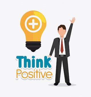 Think positive design.