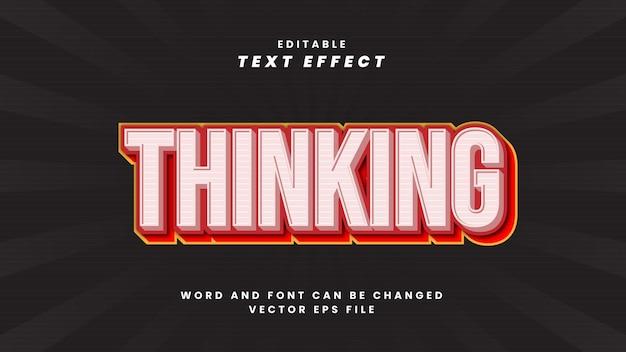 Думая редактируемый текстовый эффект