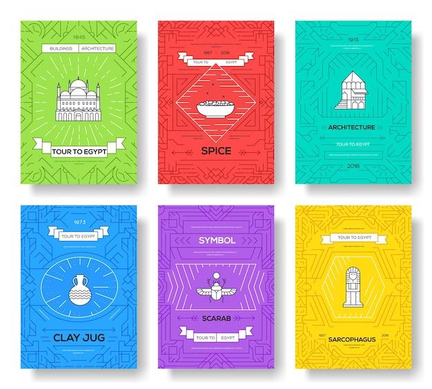 Flyear, 잡지, 포스터, 책 표지, 배너의 아이디어 선형 템플릿을 생각합니다.