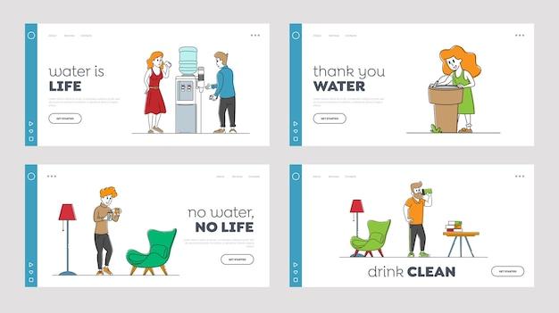Жаждущие люди пьют свежую воду