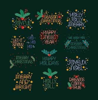 Тринадцать рождественских фраз
