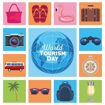 13 세계 관광 아이콘