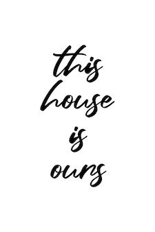 Цитаты «этот дом - наш» для настенного искусства и декора на белом фоне. котировки фоновой иллюстрации вектор