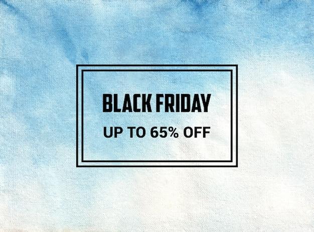 Это черная пятница абстрактный дизайн акварельной текстуры фона #blackfriday