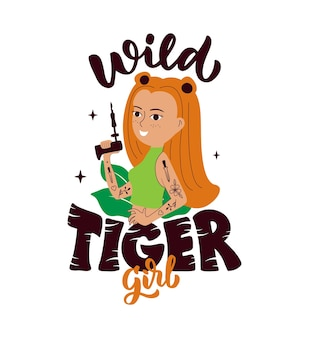Это цитата и дикая девушка с татуировкой. дизайн мультфильма и тигра хорош для праздников.