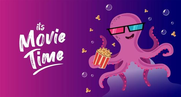 これは映画の時間です-ベクトルテンプレート。ポップコーンとステレオグラスのかわいいタコ。映画を見ながら、テーマシネマのイラスト。
