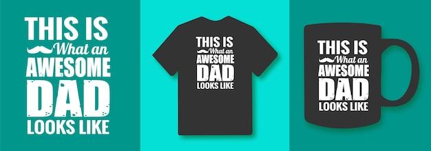 이것은 멋진 아빠의 모습입니다 타이포그래피 인용문 t셔츠와 상품