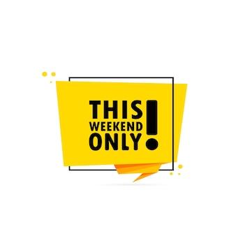 이번 주말만. 종이 접기 스타일 연설 거품 배너입니다. 이번 주말만 텍스트가 있는 스티커 디자인 템플릿입니다. 벡터 eps 10입니다. 흰색 배경에 고립.