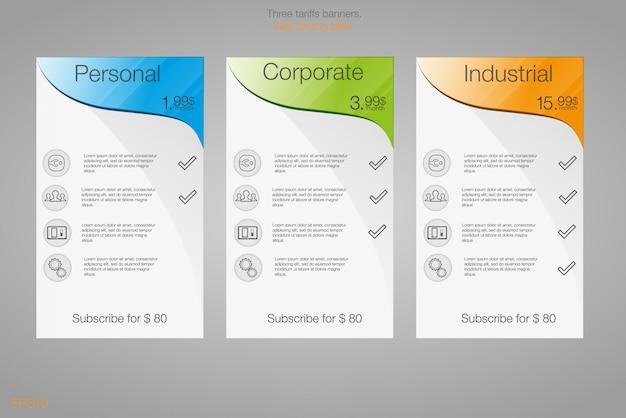 関税と価格表の3つのバナー。 web要素。ホスティングを計画します。 webアプリ用。フラットのウェブサイトを計画します。