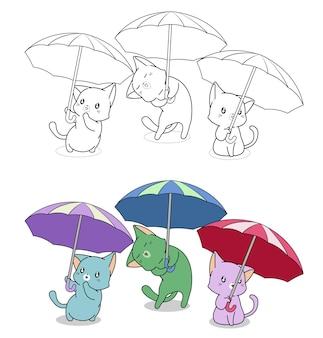 子供のための傘の漫画の着色のページを持つ3匹の猫