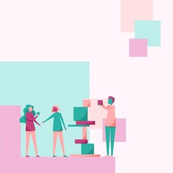 빌딩 블록 팀원 디자인으로 서로 돕는 서 있는 세 명의 동료