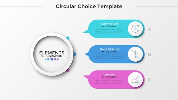 メインの丸い紙の白い要素を指すポインターを持つ3つのカラフルな吹き出し。スタートアップビジネスプロジェクトの3つの特徴のコンセプト。クリエイティブなインフォグラフィックデザインテンプレート。ベクトルイラスト。