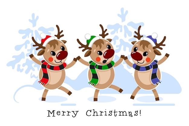 雪に覆われた森の中で、3匹のかわいいクリスマストナカイが踊っています。クリスマスの挨拶。