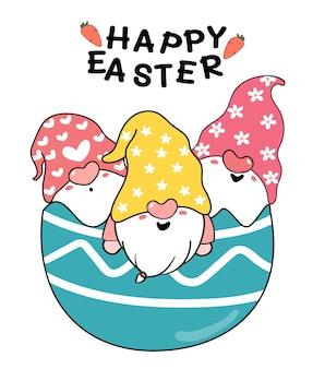 깨진 된 부활절 달걀, 행복 한 부활절 귀여운 만화에서에서 세 귀여운 그놈.