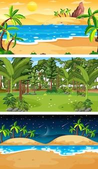 세 가지 다른 숲 가로 장면