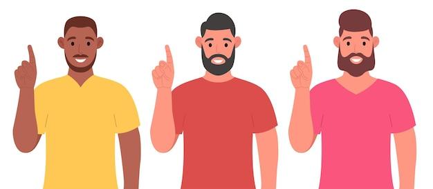 Трое разных мужчин, указывая пальцем вверх, стоя и улыбаясь. концепция отличной идеи. векторные иллюстрации в мультяшном стиле.