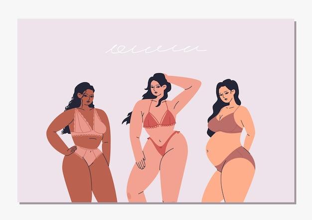 란제리를 입은 세 명의 다양한 여성. 다른 체형과 피부색을 가진 다양한 유형의 여성.