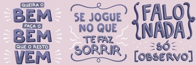 ブラジルポルトガル語の3つの励ましのフレーズ