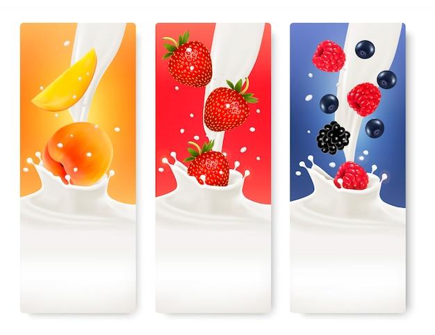 3つの果物と牛乳のパッケージデザイン。