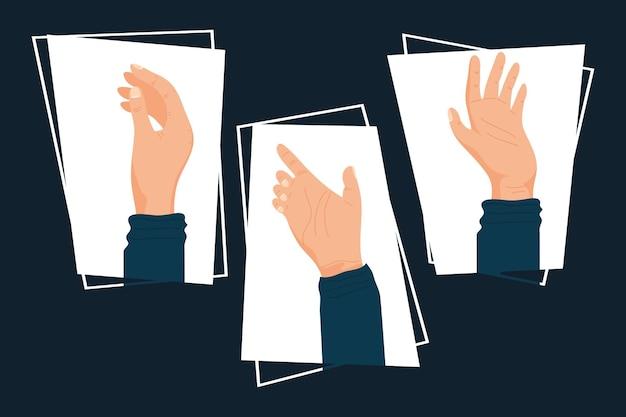 人間の3つの手