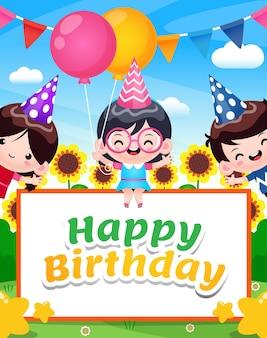 Three happy children with birthday banner