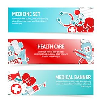 Tre banner orizzontali di assistenza sanitaria con emblemi medici e kit di pronto soccorso di emergenza simboli illustrazione vettoriale astratto