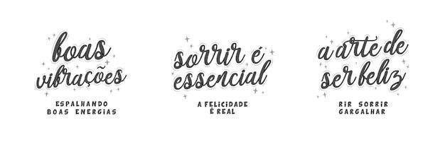 세 가지 영감을 주는 포르투갈어 인용문