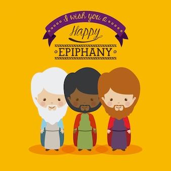 The three kings, epiphany