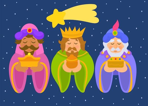 Три короля. три мудрых мужчины