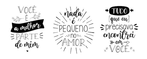 ブラジルポルトガル語のベクトルで3つの愛のレタリング。翻訳:「あなたは私の最高の部分です」「愛の小さなものは何もありません」「私があなたの中で見つけた必要なすべて」