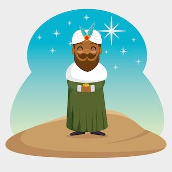 Три волшебных короля baltasar мультфильм