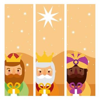 Три волшебных царя приносят подарки иисусу